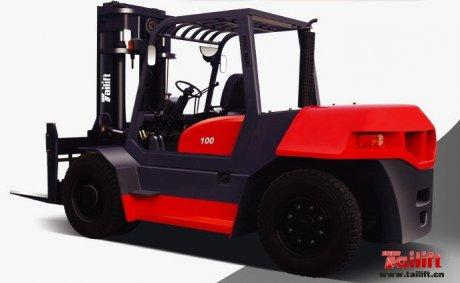 大吨位系列台励福8吨10吨平衡重内燃叉车