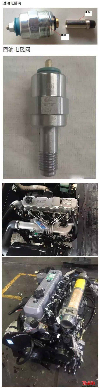 【图解】国三发动机电控柴油泵常见故障及排除方法