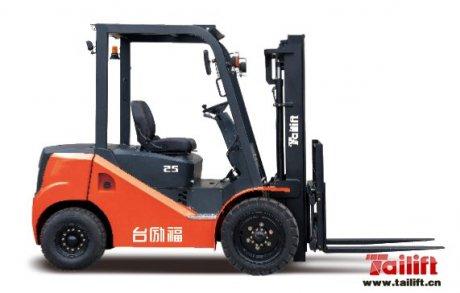 TL系列2-3.5吨内燃叉车