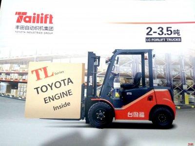 合资品牌首款搭载丰田1DZ-3发动机