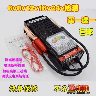 电瓶测量仪的使用方法_蓄电池测试仪怎么使用_蓄电池测试仪使用方法